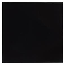 Super Black Polished Porcelain Tile