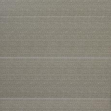Ash Fiber Porcelain Tile