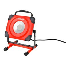 Goldblatt 42W 3000lm Work Light