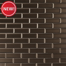 New! Tobacco Suede Glass Wall Tile