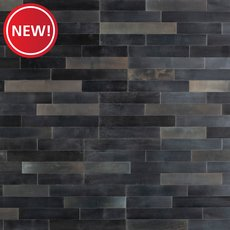 New! Distressed Silver Peel and Stick Metal Wall Panel